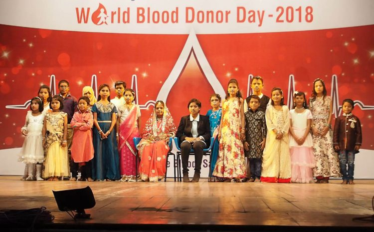 World Blood Donors Day 2018