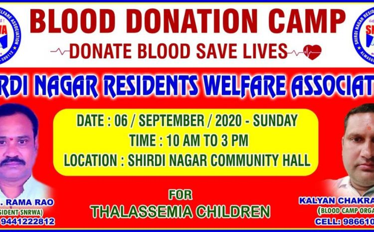 Blood donation camp on 6 Sept 2020