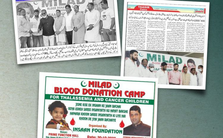 Insaan Foundation organized Milad Blood donation camp for Thalassemia patients at Prime Function Hall