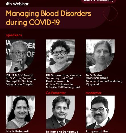 """Please mark your calendar (Sunday, 29th Nov 2020) to join the Webinar on """"Managing Blood Disorders During COVID-19"""" on Sunday, 29th Nov 2020 at 7:30 PM IST organized by Kinnera Memorial Foundation/Trust."""